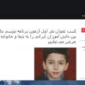 محمدحسین رضایی